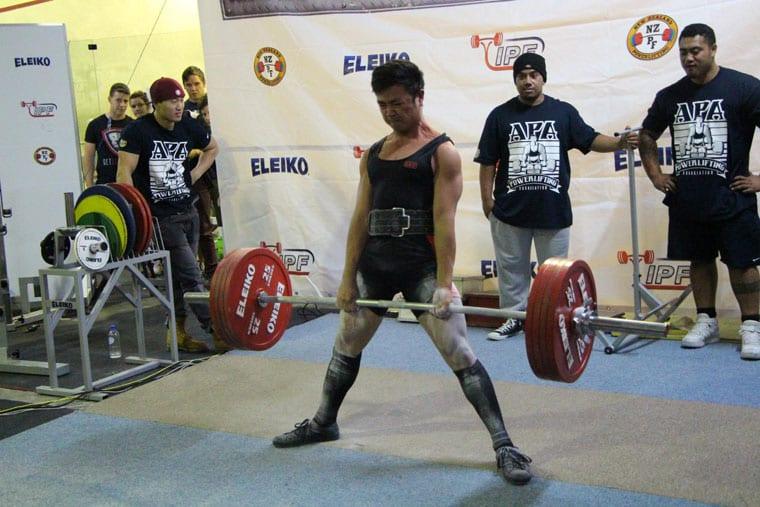 GS Powerlifting Team